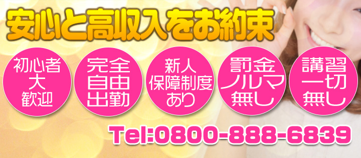 sagamihara_570_250