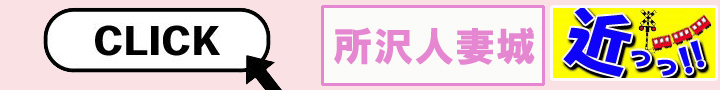 RiRiグループ スタッフブログ